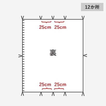 お布団によってはループの数、位置が多いものがあります。追加の場合は有料です。